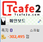 TCafe2.png