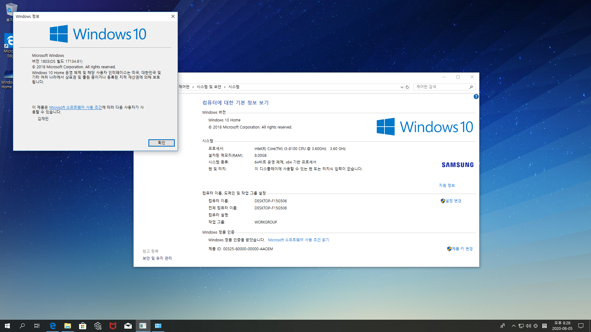 Windows 10 Home 1803 Winver & System.png