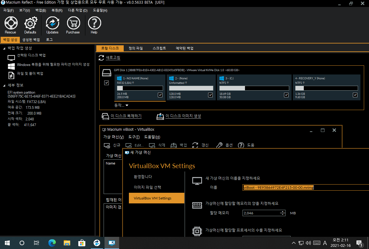 Windows 10 x64-2021-02-16-02-11-28.png