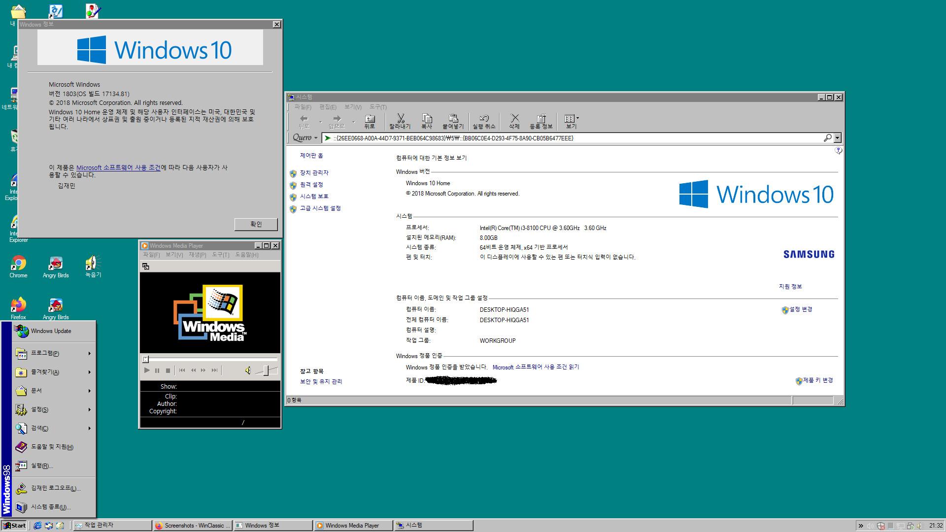 Windows 10 Home 1803 Destkop.jpg