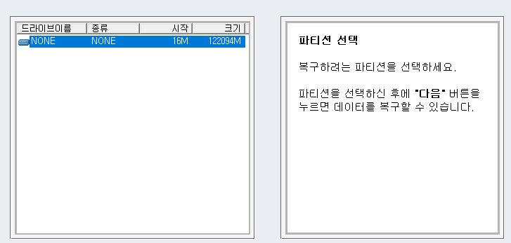 제목있었음4.PNG