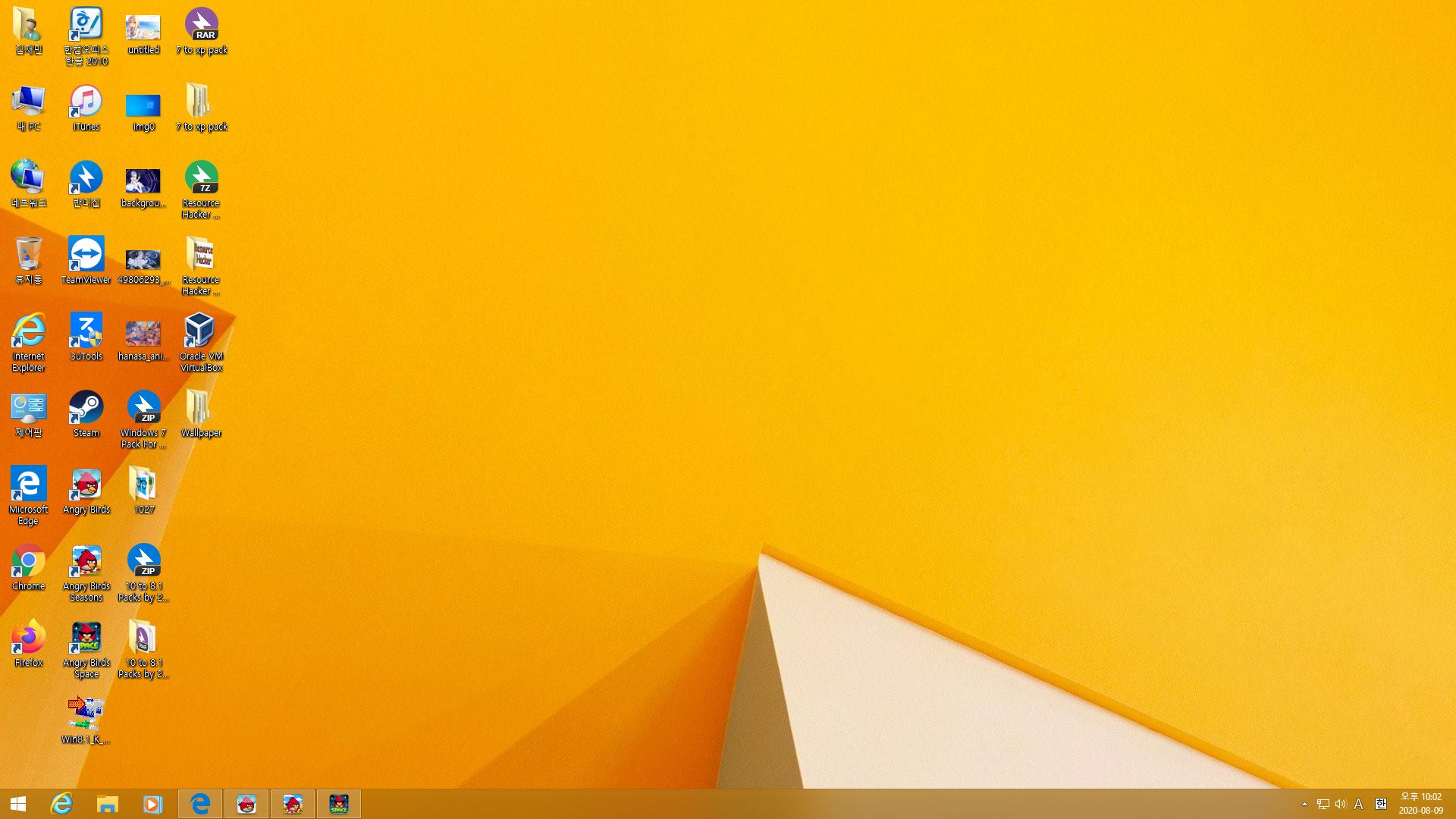Windows 10 1903 8.1 Theme.png