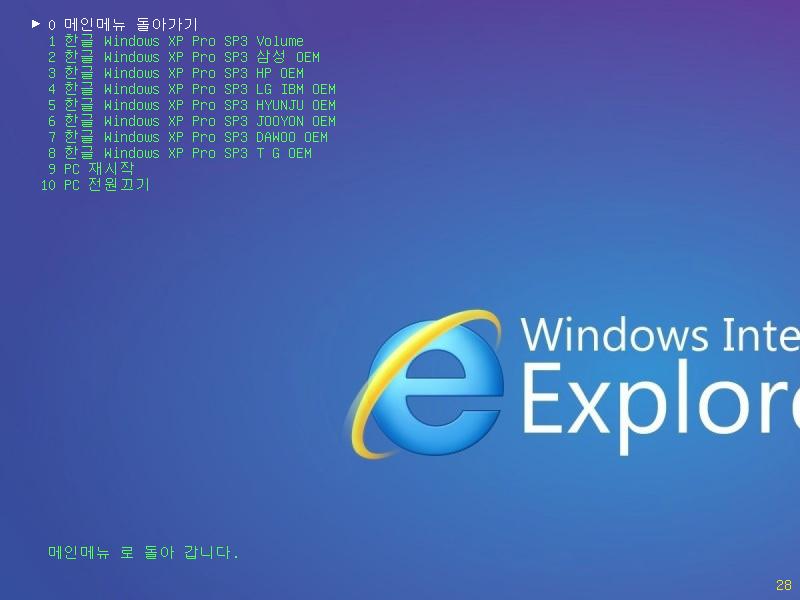 Windows Test3-2021-07-05-10-50-00.png