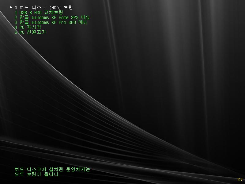 Windows Test3-2021-07-05-10-49-37.png
