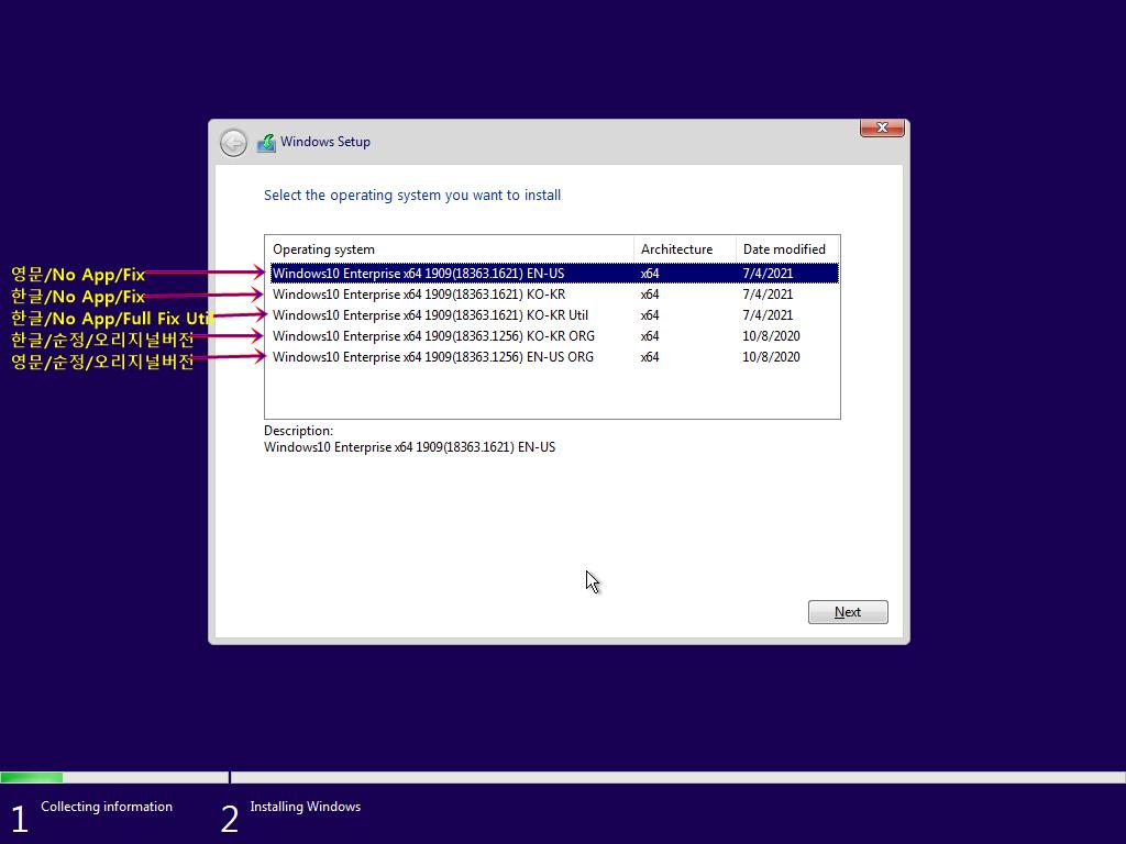 Windows Test2-2021-07-05-10-55-57.png