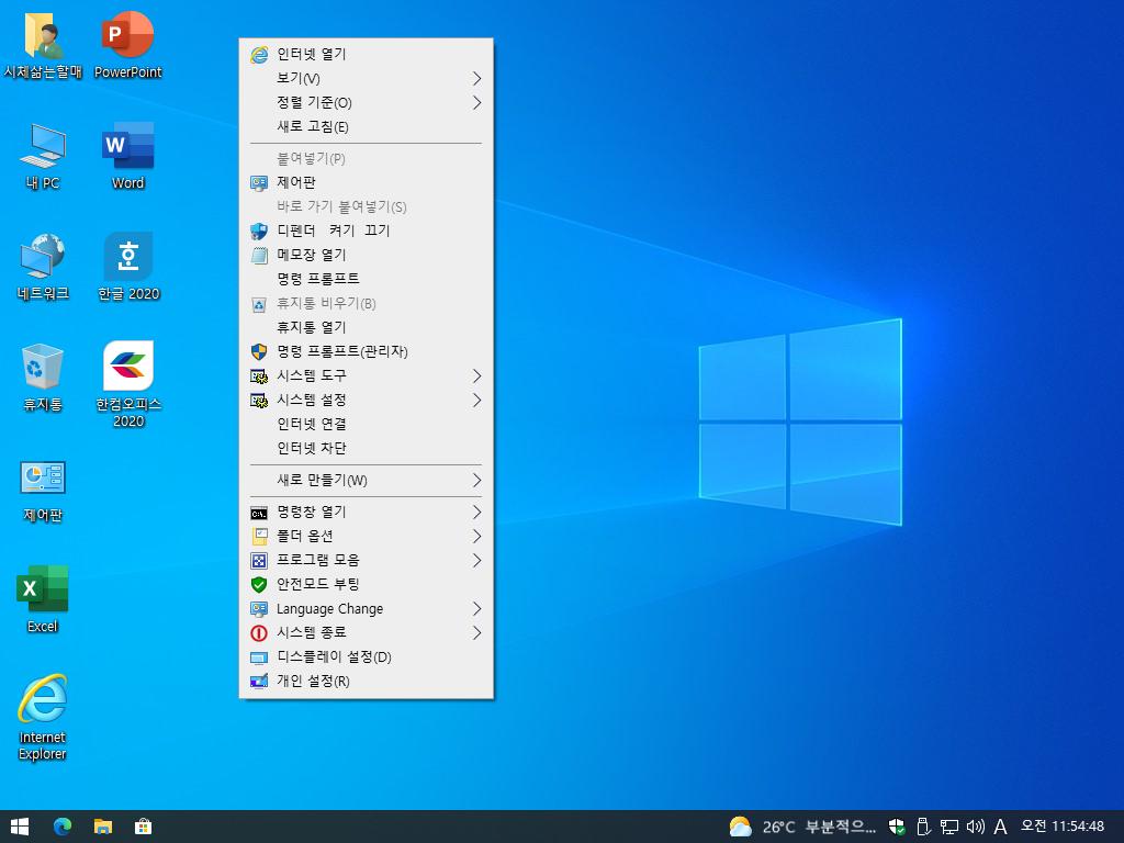 Windows Test2-2021-07-05-11-54-41.png