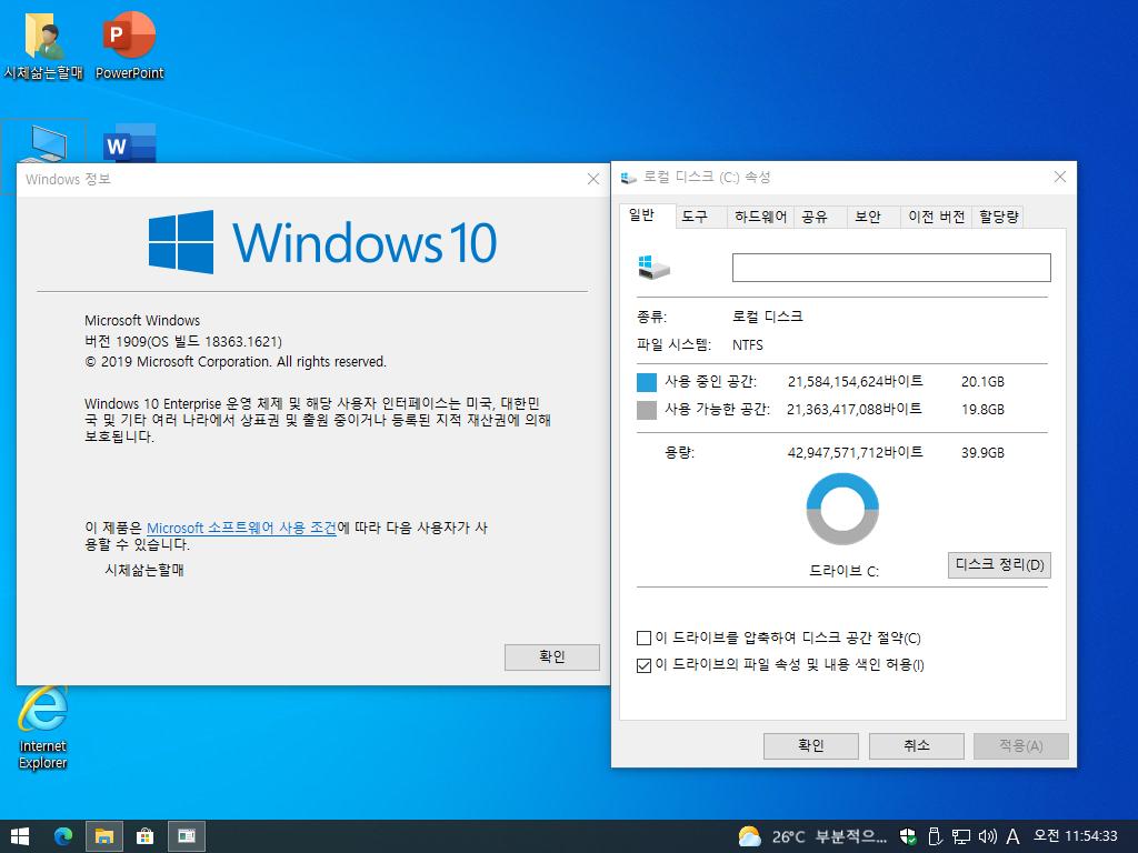 Windows Test2-2021-07-05-11-54-26.png