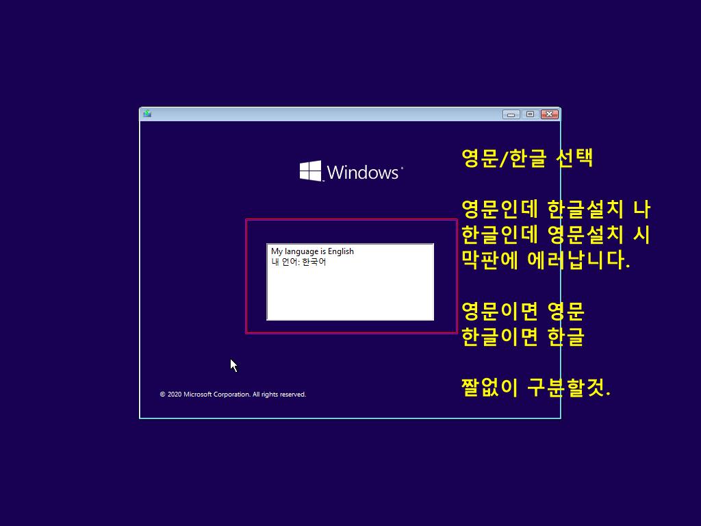 Windows Test2-2021-07-05-10-55-31.png