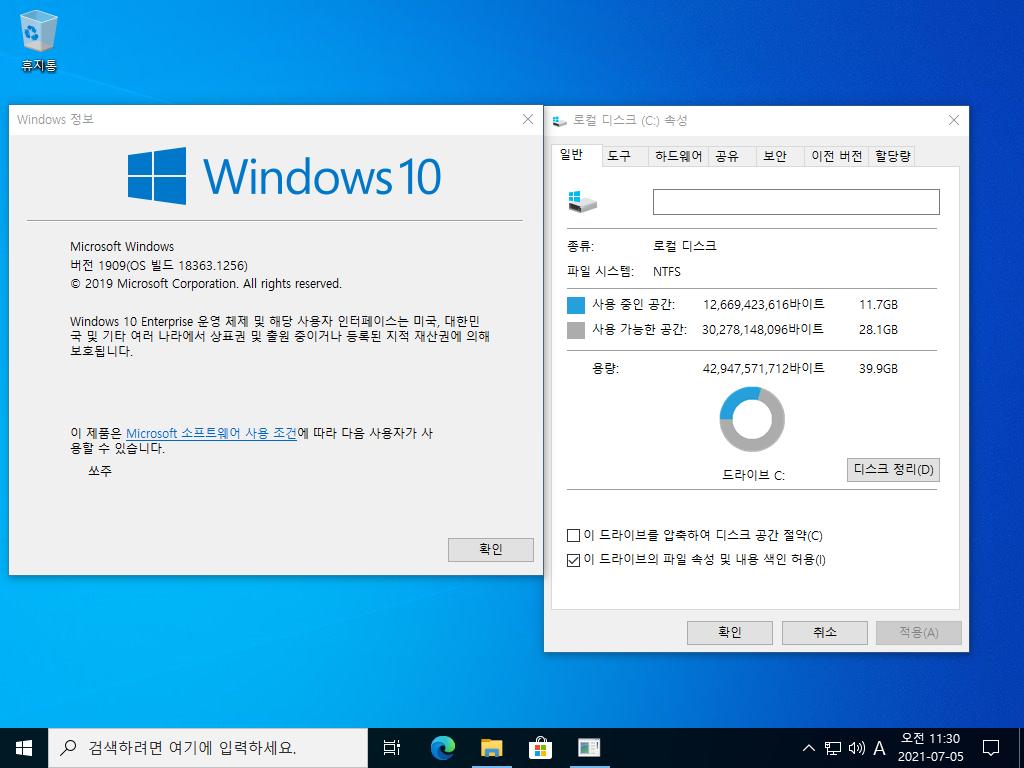 Windows Test2-2021-07-05-11-30-21.png