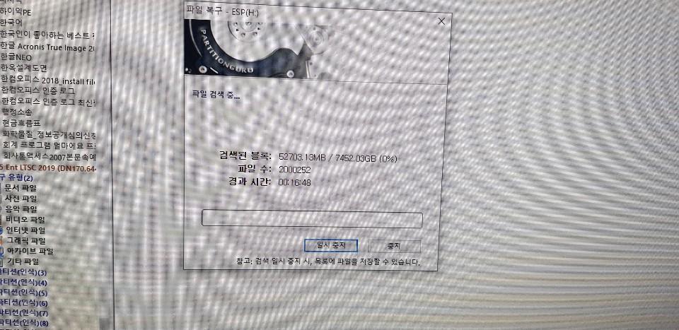 KakaoTalk_20200520_212930015.jpg