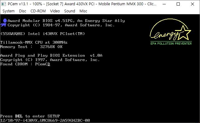 가상 에뮬 구형 PC - 001.jpg
