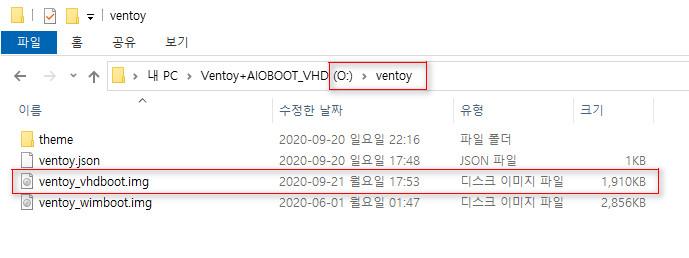 ventoy도 1.0.21 버전부터 vhd 부팅 지원합니다. vhd 부팅 잘 되네요 2020-09-21_180433.jpg