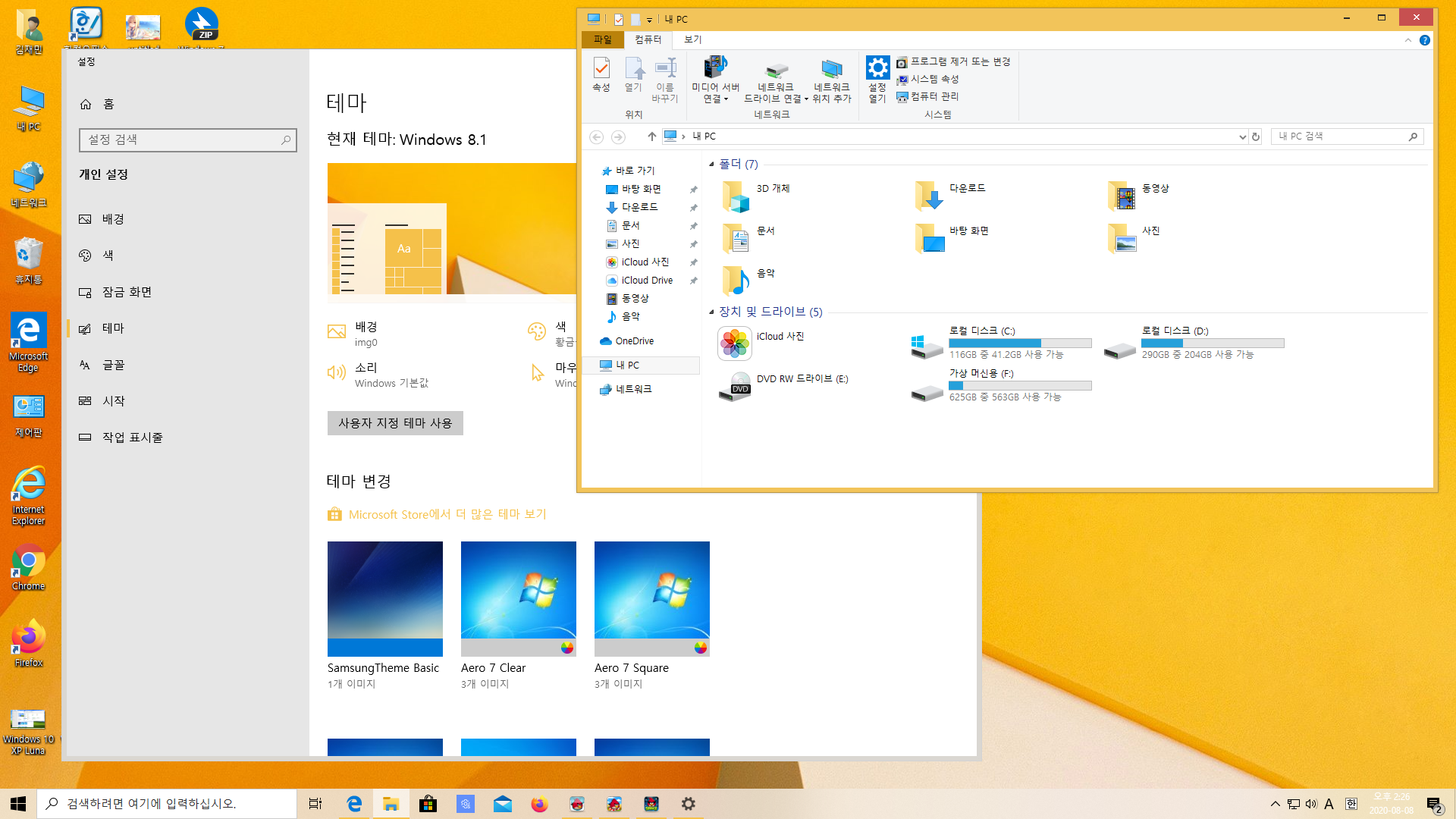 Windows 10 8.1 Theme.png