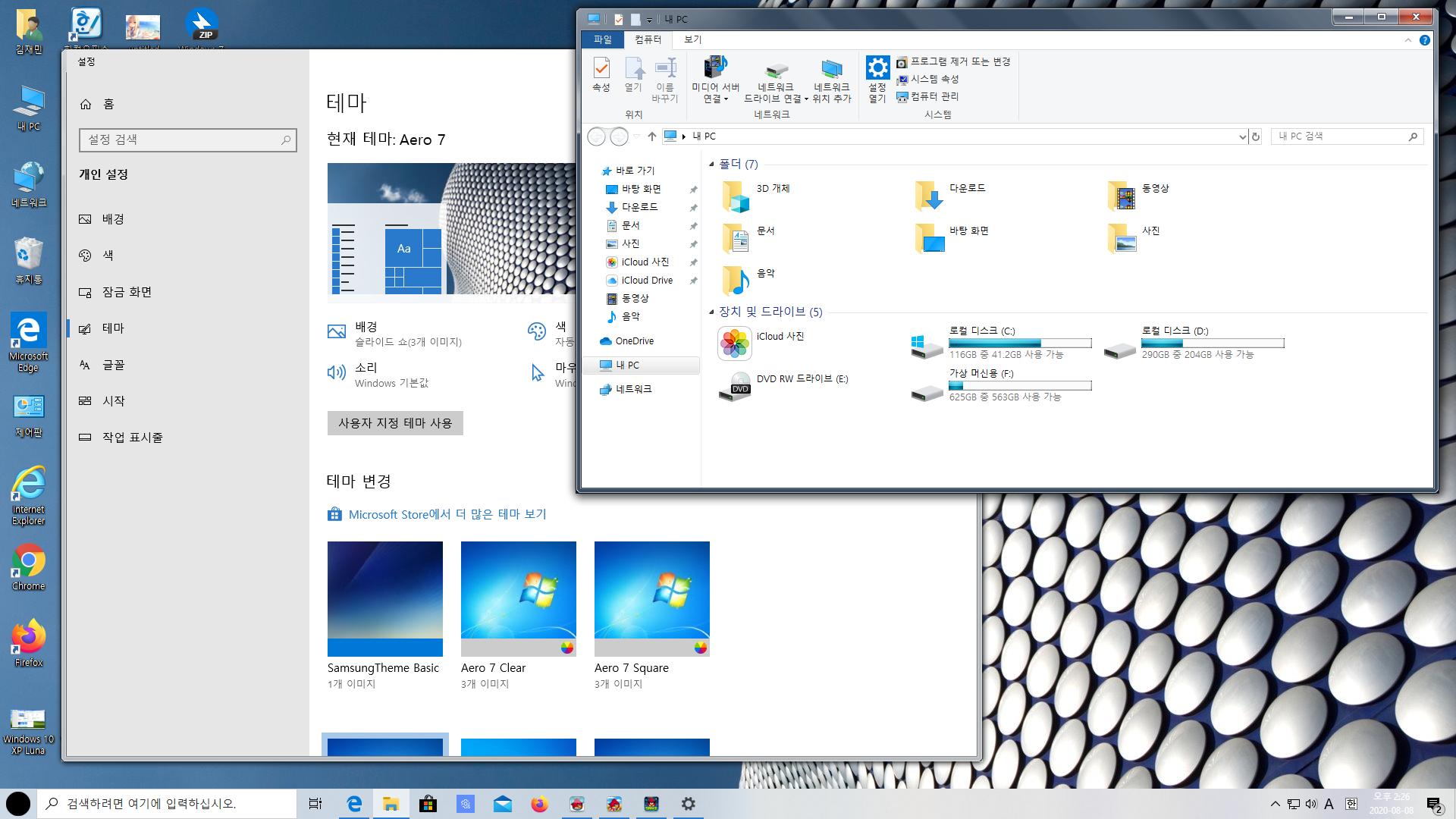 Windows 10 Aero 7 Theme.png