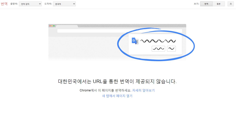 screenshot-translate.google.com-2020.09.18-12_04_24.png