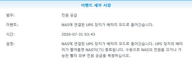 2020-07-31_130338.jpg
