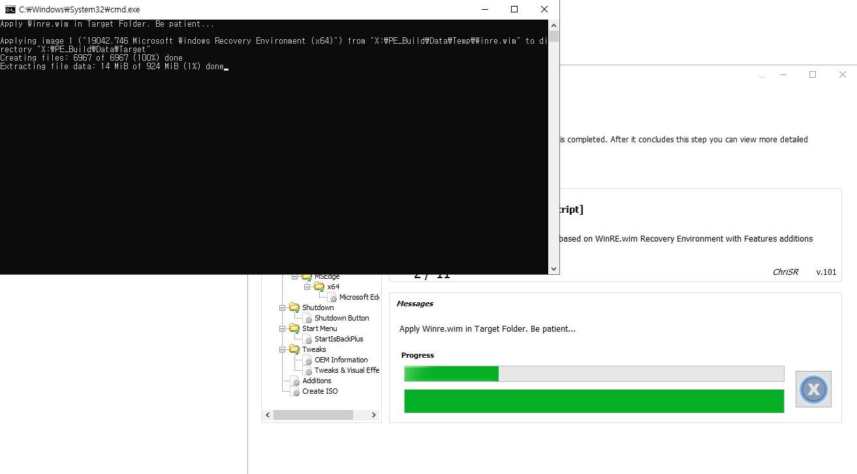 2021-01-13 수요일 정기 업데이트 통합 PRO x64 2개 - Windows 10 버전 2004 + 버전 20H2 누적 업데이트 KB4598242 (OS 빌드 19041.746 + 19042.746) - PE 만들기 테스트 2021-01-13_045908.jpg