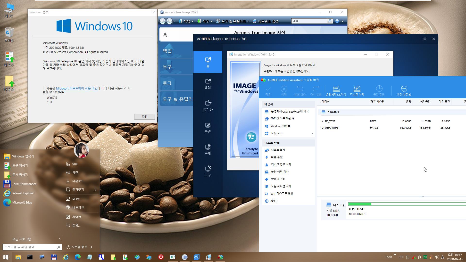 2020-09-15 업데이트 통합 PRO x64 2개 - Windows 10 버전 2004 + 버전 20H2 누적 업데이트 KB4577063 (OS 빌드 19041.538 + 19042.538) - PE 만들기 테스트 2 - 성공 2020-09-15_101732.jpg