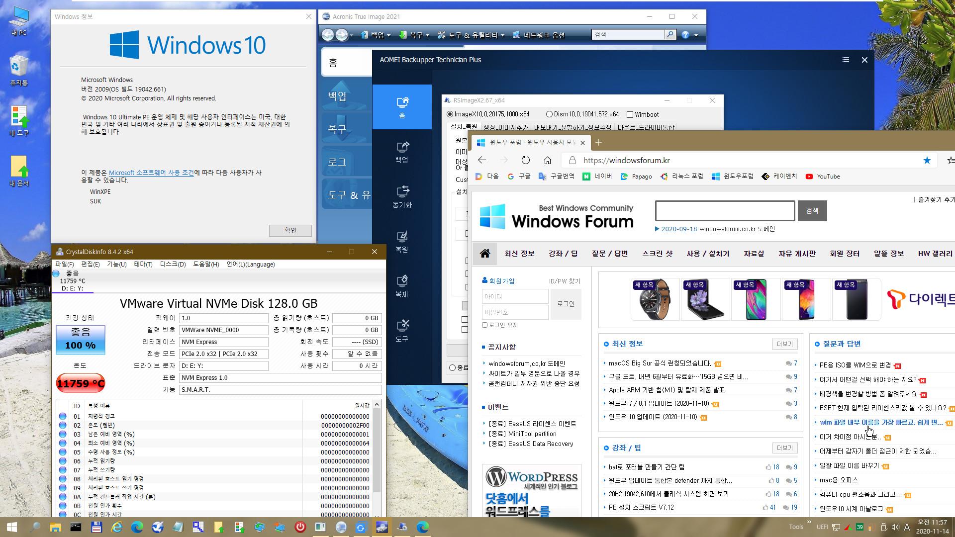 2020-11-14 토요일 [프리뷰] 통합 PRO x64 2개 - Windows 10 버전 2004 + 버전 20H2 누적 업데이트 KB4586853 (OS 빌드 19041.661 + 19042.661) v2 - PE 만들기 테스트 2020-11-14_115732.jpg