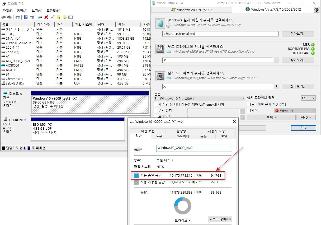 Windows 10 버전 2009 (20H2) 정식 출시되었네요 - MSDN은 19042.508 빌드 9월 정기 업데이트인데, ms 홈페이지는 19042.572 빌드 10월 정기 업데이트네요 - 다운로드하고 윈도우 설치하여 확인해봅니다-순수한 윈도우 크기는 9.47GB 네요 2020-10-21_082950.jpg