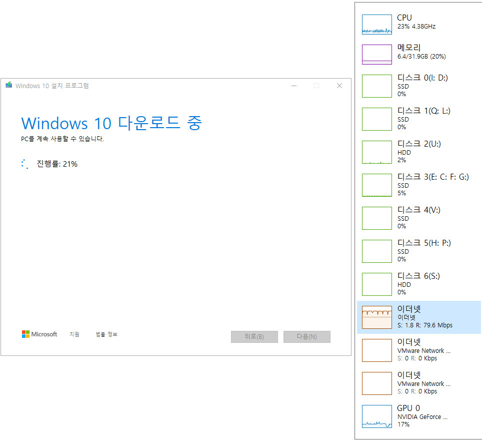 Windows 10 버전 2009 (20H2) 정식 출시되었네요 - MSDN은 19042.508 빌드 9월 정기 업데이트인데, ms 홈페이지는 19042.572 빌드 10월 정기 업데이트네요 - 다운로드하고 윈도우 설치하여 확인해봅니다 2020-10-21_063712.jpg