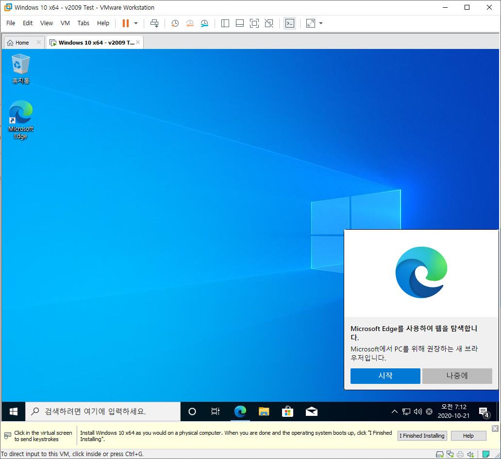 Windows 10 버전 2009 (20H2) 정식 출시되었네요 - MSDN은 19042.508 빌드 9월 정기 업데이트인데, ms 홈페이지는 19042.572 빌드 10월 정기 업데이트네요 - 다운로드하고 윈도우 설치하여 확인해봅니다 2020-10-21_071211.jpg