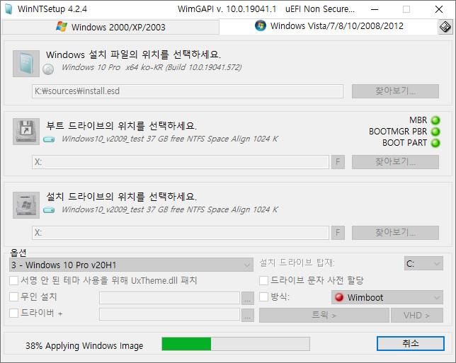 Windows 10 버전 2009 (20H2) 정식 출시되었네요 - MSDN은 19042.508 빌드 9월 정기 업데이트인데, ms 홈페이지는 19042.572 빌드 10월 정기 업데이트네요 - 다운로드하고 윈도우 설치하여 확인해봅니다 2020-10-21_070111.jpg