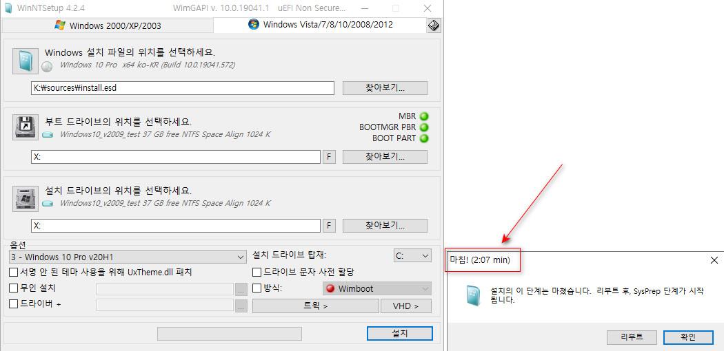 Windows 10 버전 2009 (20H2) 정식 출시되었네요 - MSDN은 19042.508 빌드 9월 정기 업데이트인데, ms 홈페이지는 19042.572 빌드 10월 정기 업데이트네요 - 다운로드하고 윈도우 설치하여 확인해봅니다 2020-10-21_070305.jpg