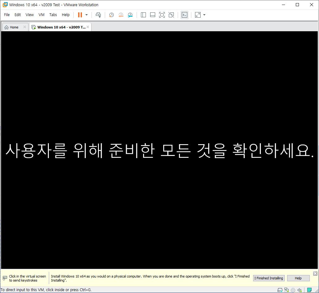 Windows 10 버전 2009 (20H2) 정식 출시되었네요 - MSDN은 19042.508 빌드 9월 정기 업데이트인데, ms 홈페이지는 19042.572 빌드 10월 정기 업데이트네요 - 다운로드하고 윈도우 설치하여 확인해봅니다 2020-10-21_070917.jpg