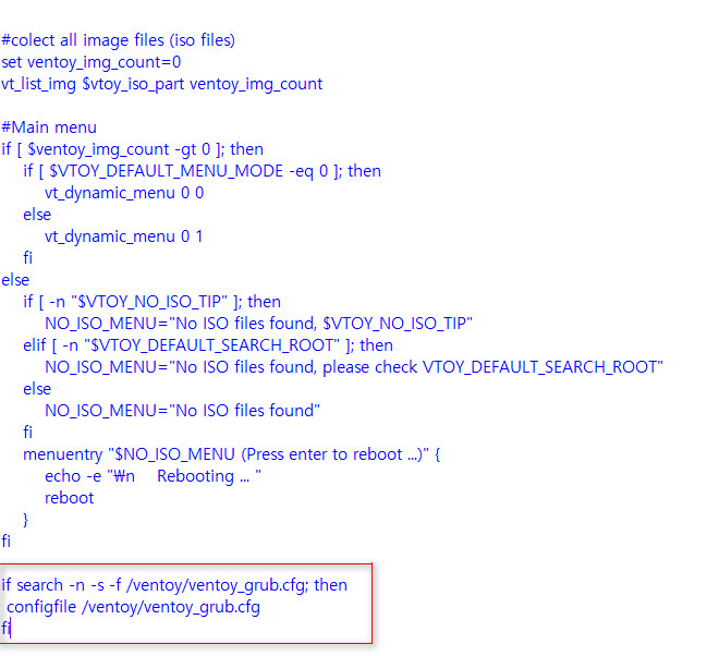 Ventoy 제가 올린 외부 설정 사용하는 방법 2020-09-26_104410.jpg