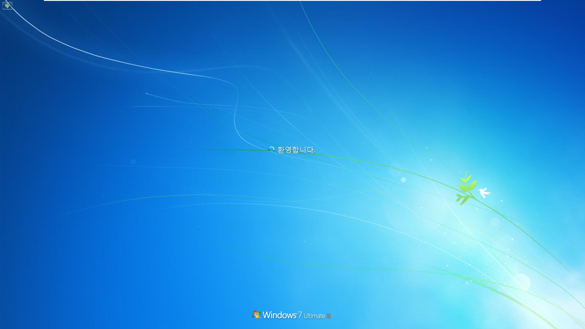 imageres.dll적용 테스트 - Windows 10 ROG EDITION 2020 v7 [+ v1809 + Win7 + 제어판 아이콘 변경] 2021-05-02_010834.jpg