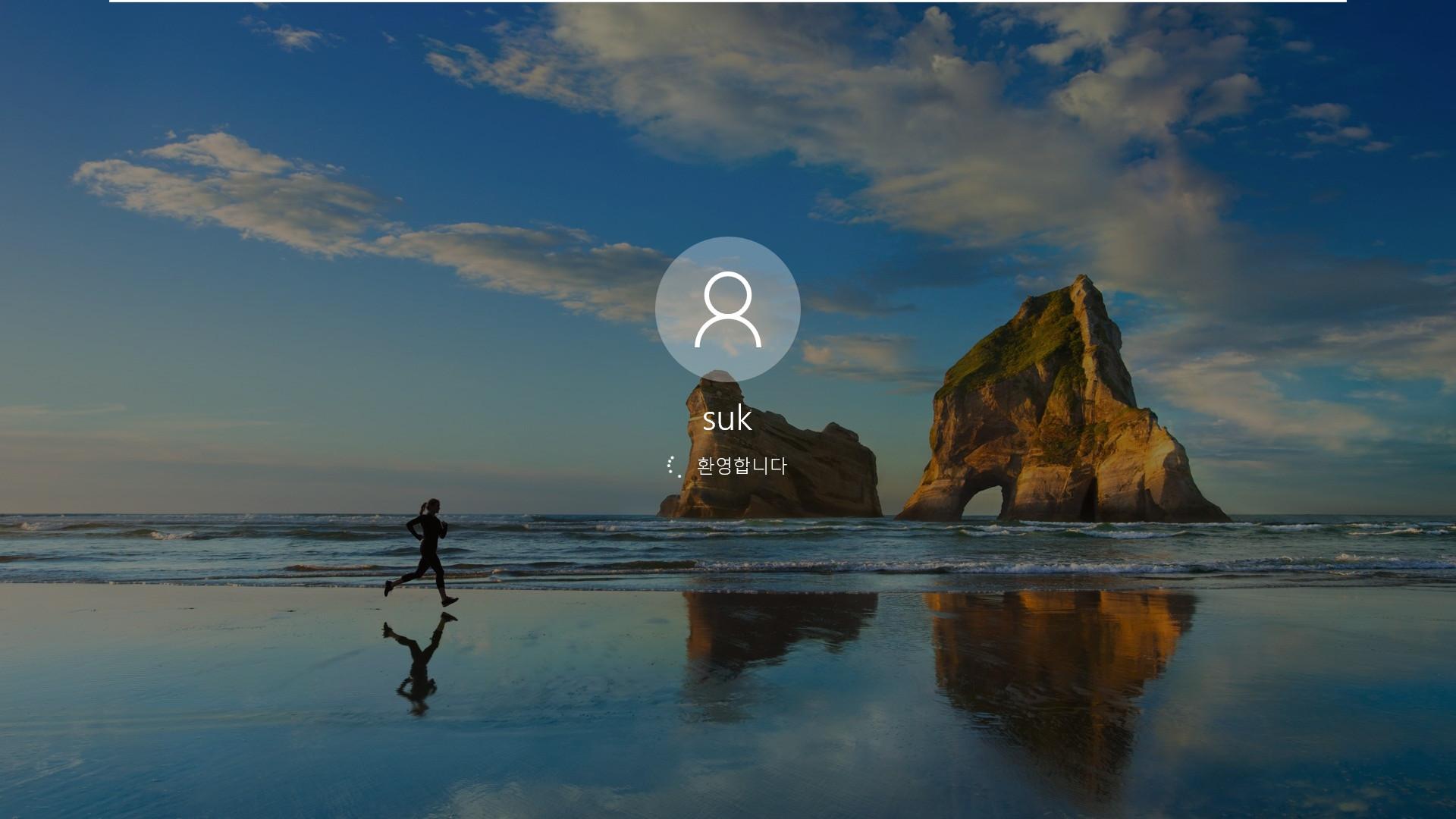 imageres.dll적용 테스트 - Windows 10 ROG EDITION 2020 v7 [+ v1809 + Win7 + 제어판 아이콘 변경] 2021-05-02_005126.jpg