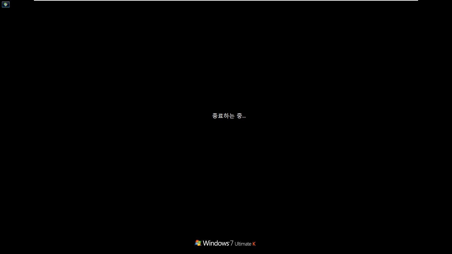 imageres.dll적용 테스트 - Windows 10 ROG EDITION 2020 v7 - 버전 20H2만 적용되네요 2021-04-29_150805.jpg