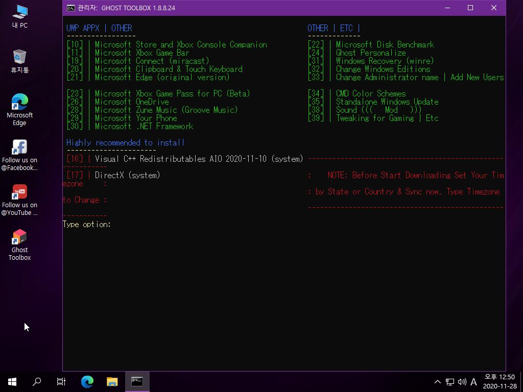 Windows Test1-2020-11-28-12-50-02.png