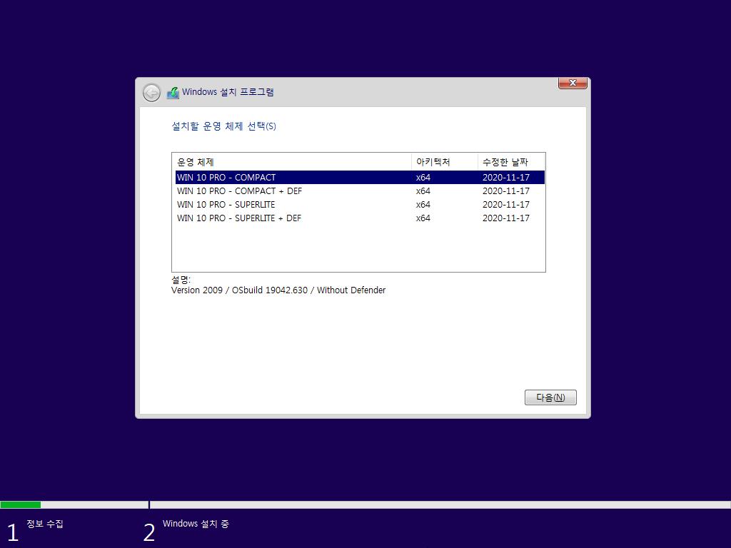 Windows Test1-2020-11-28-12-42-15.png
