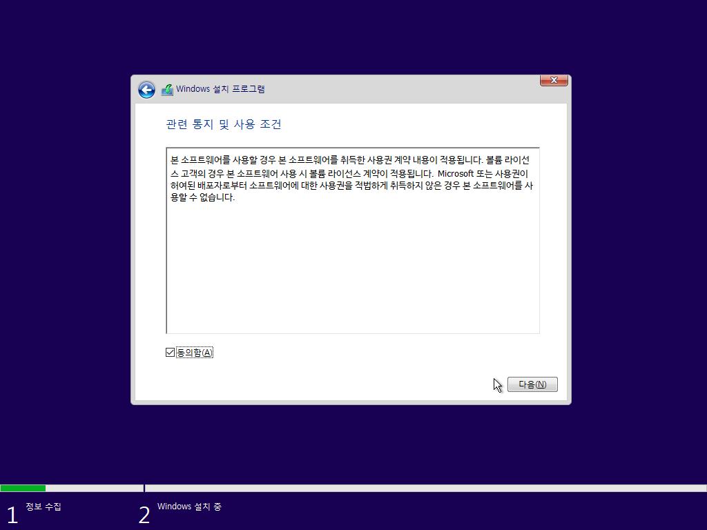 Windows Test1-2020-11-28-12-42-32.png