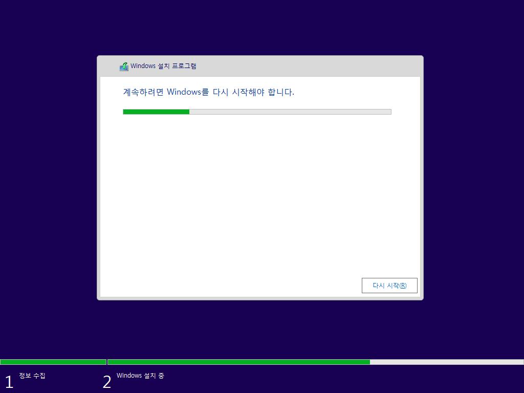 Windows Test1-2020-11-28-12-44-59.png
