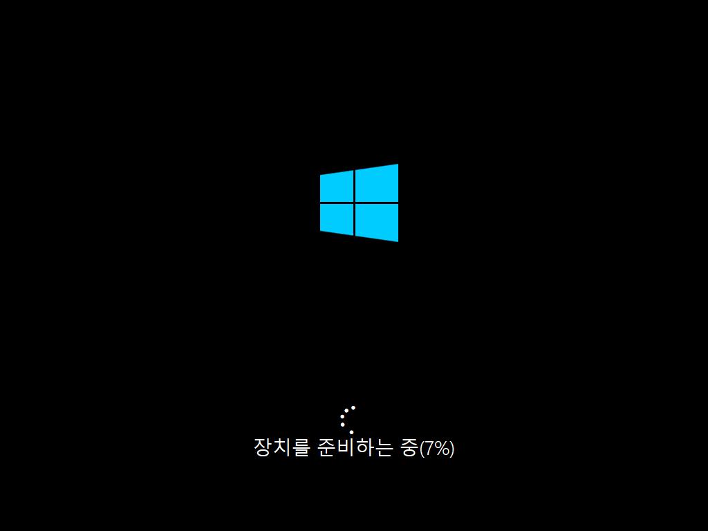 Windows Test1-2020-11-28-12-45-42.png