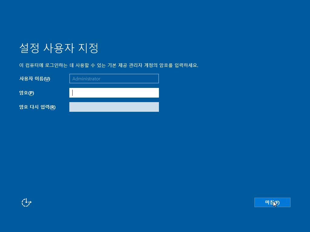 Windows Test1-2020-11-28-12-47-23.png