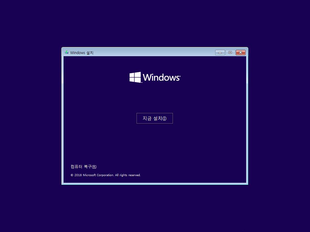 Windows Test1-2020-11-28-12-42-05.png
