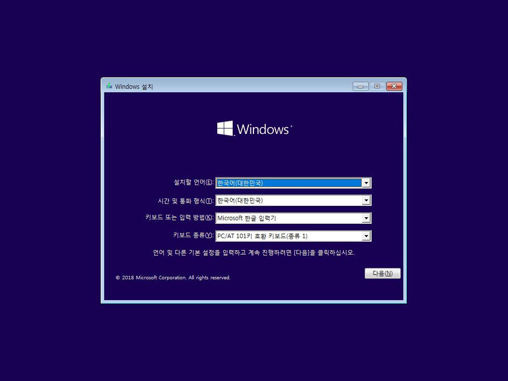 Windows Test1-2020-11-28-12-41-57.png