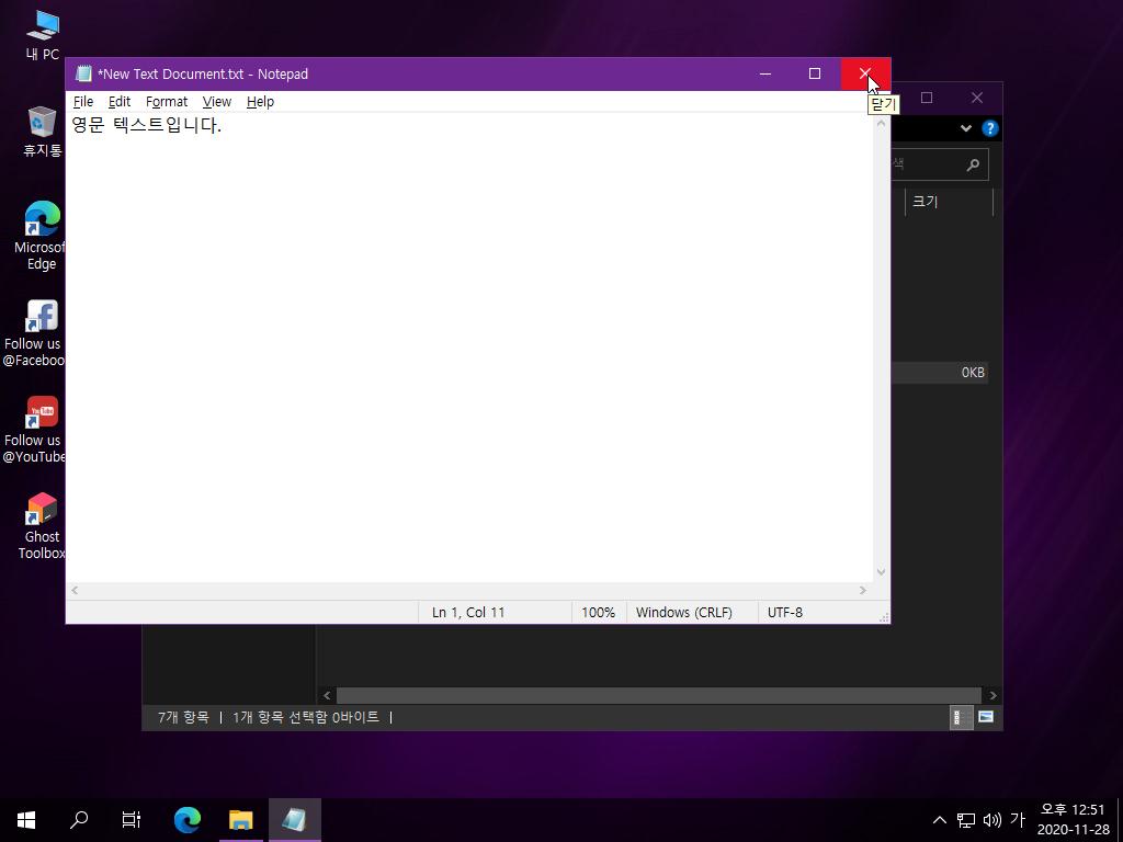 Windows Test1-2020-11-28-12-50-59.png