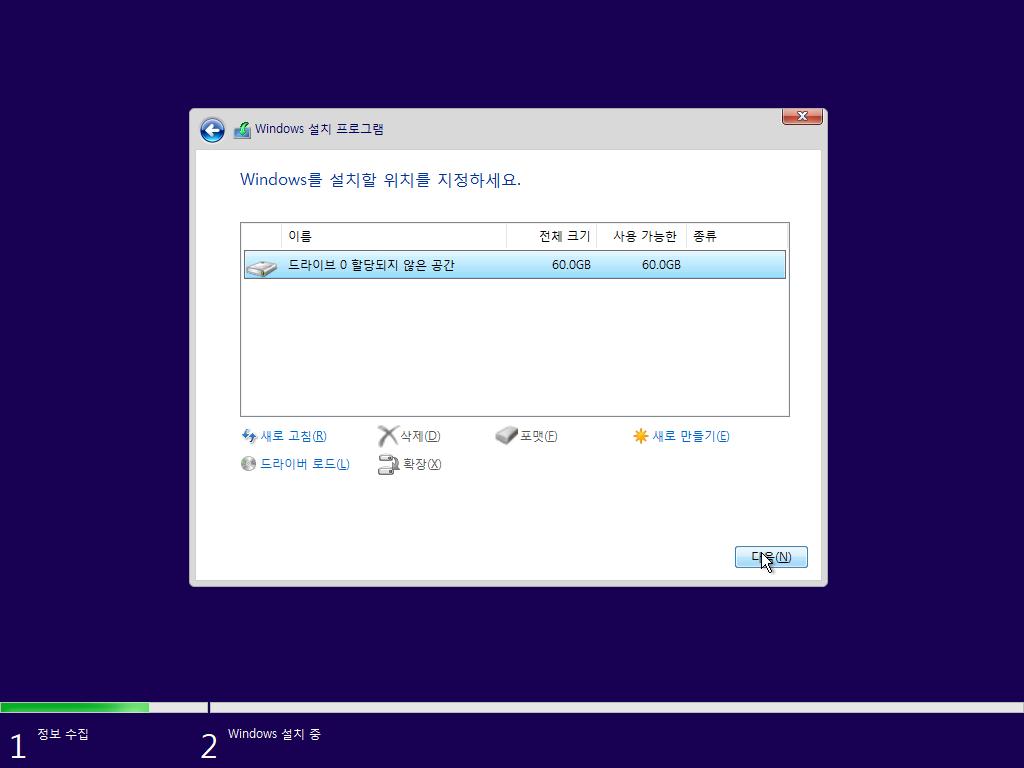 Windows Test1-2020-11-28-12-42-41.png