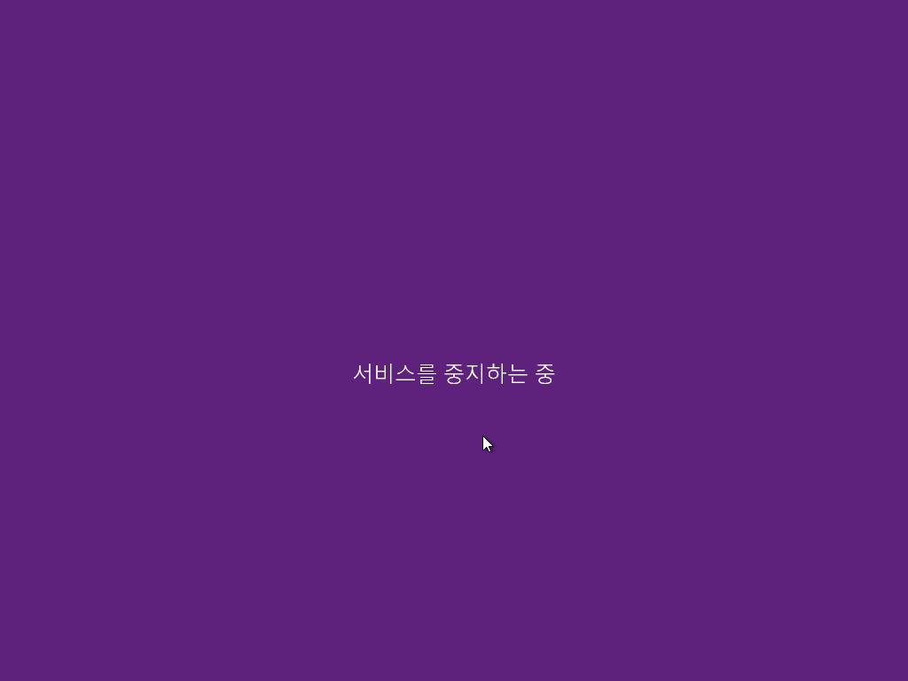 Windows Test1-2020-11-28-12-48-17.png