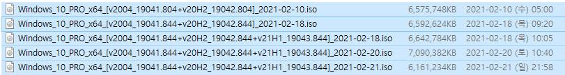 Windows 10 버전 2004 + 버전 20H2 + 버전 21H1의 PRO 64비트 3개만 통합한 후의 ISO 크기 변화 - winre.wim을 조금이라도 건드리면 커집니다 2021-02-23_151012.jpg