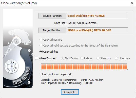 AIO Boot가 v0.9.9.14 부터 XP.vhd 부팅 지원해서 테스트 - 기존 xp.vmdk를 xp.vhd에 파티션 복제 2020-09-23_122002.jpg