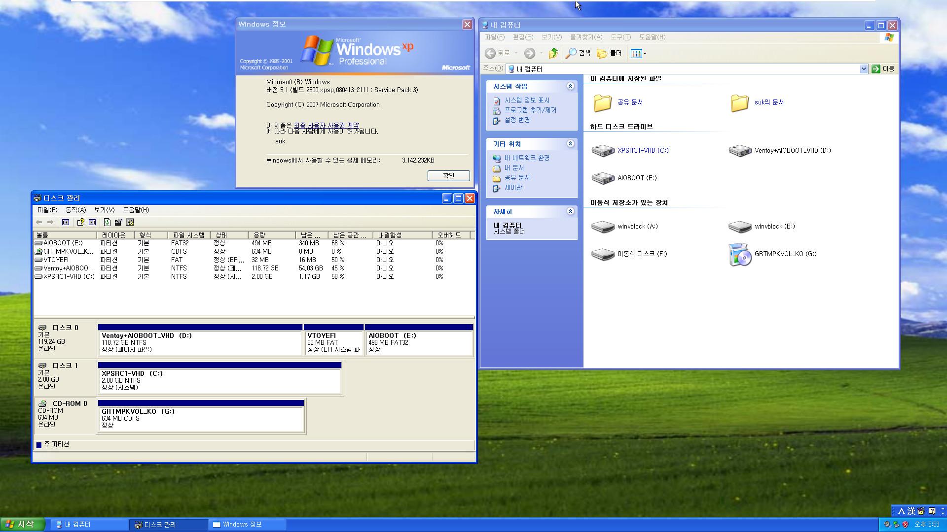 AIO Boot가 v0.9.9.14 부터 XP.vhd 부팅 지원해서 테스트 - vmware를 XP로 설정하여 xp.vhd 설치부터 grub4dos로 해야 하네요 2020-09-23_175339.jpg