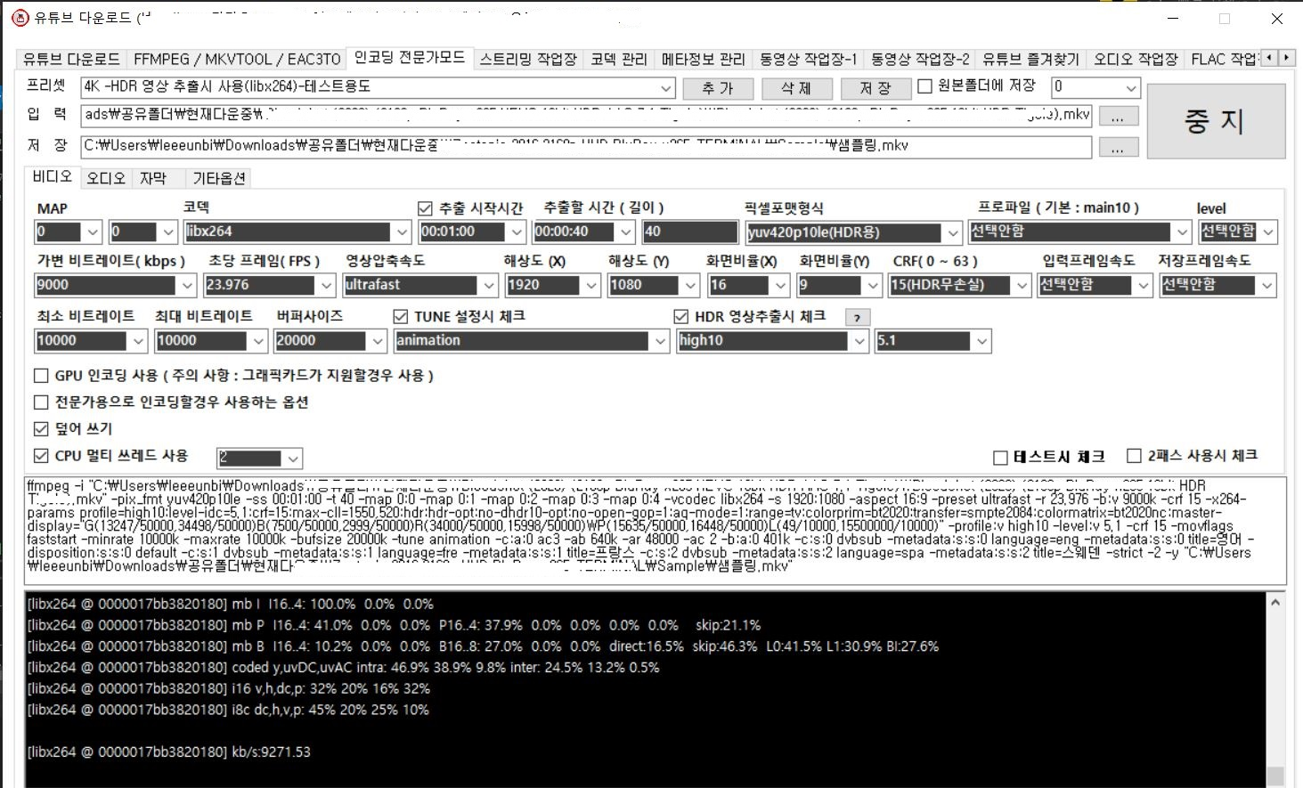 인코딩프로그램1.JPG