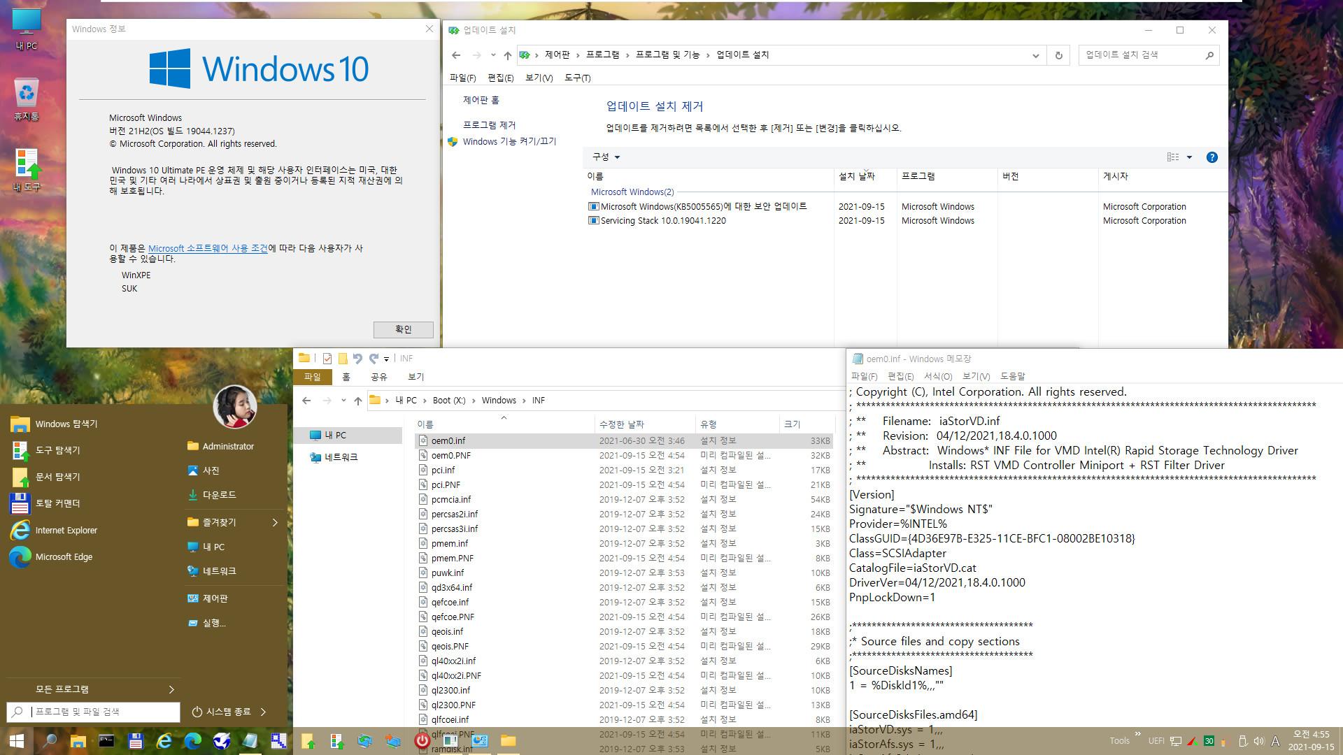 2021-09-15 정기 업데이트 - PRO x64 4개 버전 통합 - Windows 10 버전 2004, 빌드 19041.1237 + 버전 20H2, 빌드 19042.1237 + 버전 21H1, 빌드 19043.1237 + 버전 21H2, 빌드 19044.1237 - 공용 누적 업데이트 KB5005565 - 2021-09-15_045551.jpg