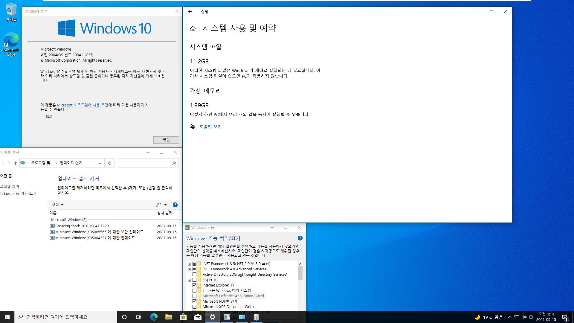 2021-09-15 정기 업데이트 - PRO x64 4개 버전 통합 - Windows 10 버전 2004, 빌드 19041.1237 + 버전 20H2, 빌드 19042.1237 + 버전 21H1, 빌드 19043.1237 + 버전 21H2, 빌드 19044.1237 - 공용 누적 업데이트 KB5005565 - 2021-09-15_041438.jpg